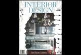 Durante Furniture Interior Design